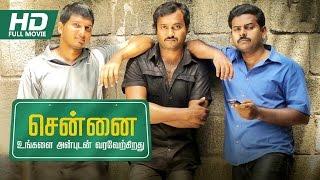 getlinkyoutube.com-Tamil New Full Movie   Chennai Ungalai Anbudan Varaverkiradhu [ 2015 ]   Ft. Bobby Simha, Saranya