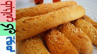 getlinkyoutube.com-طريقة عمل القرشلة الفلسطينية (الشابورة الفلسطينيه) - Palestinian Tea Cookies