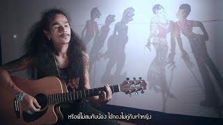 getlinkyoutube.com-ดาราผ้าถุง - หนวด จิรภัทร [Official MV]