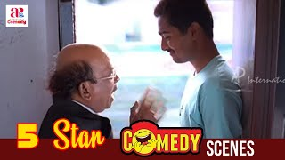 getlinkyoutube.com-Five Star | Tamil Movie Comedy | Prasanna | Kanika