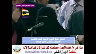 getlinkyoutube.com-امرأة ابكت الرئيس اليمني  مقطع مؤثر   YouTube