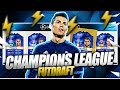 OMG THE MOST INTENSE CHAMPIONS LEAGUE FUT DRAFT CHALLENGE! FIFA 16 ULTIMATE TEAM