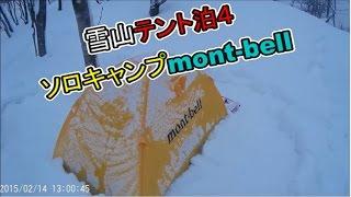 getlinkyoutube.com-雪山テント泊 ④ソロキャンプ mont-bell