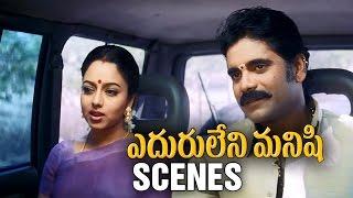 getlinkyoutube.com-Eduruleni Manishi Movie Scenes | Nagarjuna shows his love for Soundarya | Brahmanandam