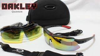 Bongkar Pasang Kacamata Oakley Quantum