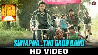 Sunapua..Thu Daud Daud - Budhia Singh Born to Run   Rituraj Mohanty   Manoj Bajpai, Tillotama S