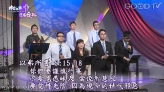 getlinkyoutube.com-禱告大軍迎接復興2013-11-24~金燈臺:聖靈