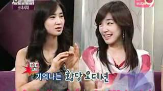 getlinkyoutube.com-SNSD auditioned for 200 times??
