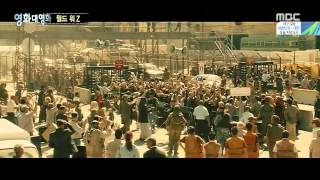 getlinkyoutube.com-140928 출발! 비디오여행 영화대영화 고질라 VS 월드워 Z