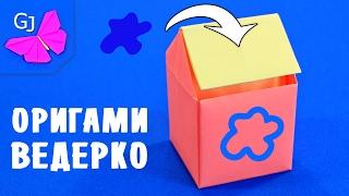 getlinkyoutube.com-Как сделать ведро для мусора из бумаги ::Оригами коробочка для мусора
