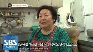 손혜자 달인, 떡볶이 비법 공개 @생활의 달인 140324