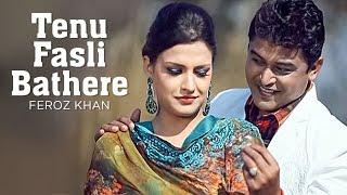 Feroz Khan Fasli Batteray New Punjabi Official Song