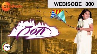 Gangaa - Indian Telugu Story - Episode 300 - Zee Telugu TV Serial - Webisode