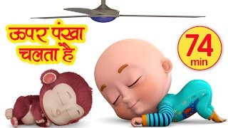 getlinkyoutube.com-Upar Pankha Chalta Hai - Hindi Rhymes | Nursery Rhymes compilation from Jugnu Kids