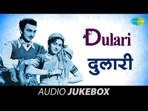 Dulari [1949] Full Songs | 'Suhani Raat Dhal Chuki' | Bollywood Old Hindi Songs | Romantic Movie