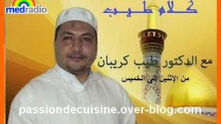 getlinkyoutube.com-حلقة كلام طيب عن أسباب الرزق مع الدكتور طيب كريبان 21/05/2014
