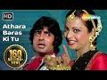 Atharaa Baras Ki Tu - Amitabh Bachchan - Rekha - Suhaag 1979 Songs - Lata Mangeshkar