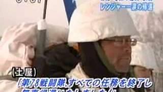 getlinkyoutube.com-冬季遊撃レンジャー 2/2