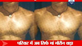 getlinkyoutube.com-Firoz Gandhi and Robert Vadra: Two sons-in law of Nehru-Gandhi family