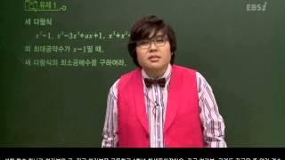 getlinkyoutube.com-선행학습이 왜 수학을 망치는가? ebs수학강사