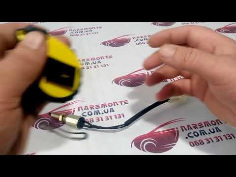 Датчик стоп сигнала Geely MK 2 MK Cross 3720100001 Джили МК2 Кросс Лицензия