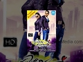 Gunde Jaari Gallanthayyinde 2013 || Telugu Full Movie || Nitin - Nithya Menon || 1080p