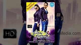 getlinkyoutube.com-Gunde Jaari Gallanthayyinde (2013) || Telugu Full Movie || Nitin - Nithya Menon || 1080p