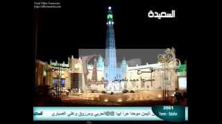 getlinkyoutube.com-الا رسول الله اوبريت يمني
