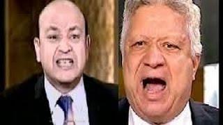 getlinkyoutube.com-عمرو اديب يهاجم  ويسب مرتضى منصور