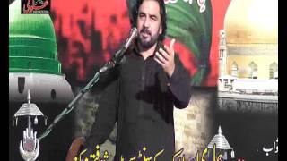Zakir Sadiq Sherazi  Majlis 20 Ramzan 2017 Ali un Wali ullah Complex Sargodha