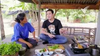 getlinkyoutube.com-Foodwork ผักแขยง+ปลาเขียวมรกต : 30 พ.ย. 57 (HD)