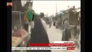 getlinkyoutube.com-تقرير تلفزيون الغد : التاريخ يؤكد ان عرب الأحواز ظلوا اسياد الخليج العربي لفترة طويلة