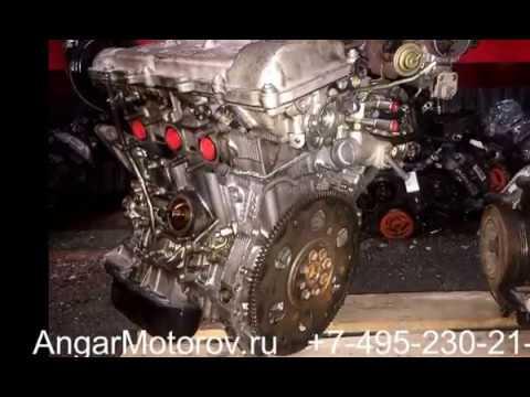 Двигатель Лексус ЕС 3003.0 1MZ-FE 1MZ FE Двигатель Lexus ES 3003.0из Наличия. Доставка