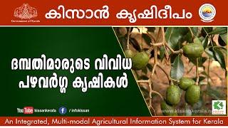 getlinkyoutube.com-Kissan Kerala Videos