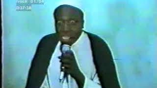 Tsohuwar Muqabula 03 Mal Auwal Tal'udi, Sheik Sale Zaria Da Sheik Jafar