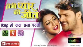getlinkyoutube.com-Khesari Lal Yadav Sad Song - Aai Ho Dada #आई हो दादा सजा पवली #Bhojpuri New Songs