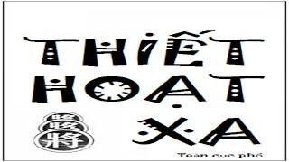 getlinkyoutube.com-TƯỢNG KỲ TÀ MÔN KHAI CUỘC - THIẾT HOẠT XA