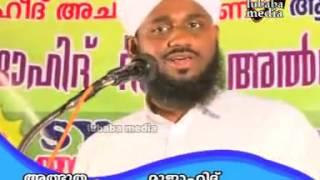 getlinkyoutube.com-Albhutha Jinnum Mujahid Mathavum. CD2 of 3. Noushad Ahsani Othukkungal