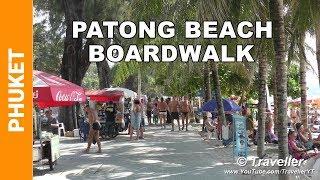 getlinkyoutube.com-Patong Beach 2016 - A walk along Patong Beach Road  - Phuket holiday