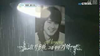 getlinkyoutube.com-Park Yong-Ha - 2010.07.01 - SBS - 3