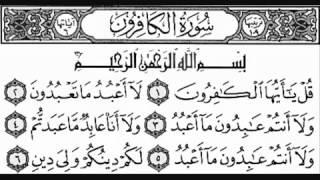 getlinkyoutube.com-Last 10 Surahs of Al-Quran ~ Mishary Rashid Al-Afasy