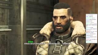 getlinkyoutube.com-[好色龍] 讓我們一起來玩Fallout 4!#11 - 炸了鋼鐵兄弟會!