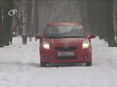 Toyota Yaris Test Drive Part II