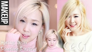 getlinkyoutube.com-Korean Style Soft Pantone Pastels Makeup! ♥ 예쁜 봄 판톤 파스텔 화장법 [한글자막]
