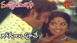 getlinkyoutube.com-Mutyala Muggu Movie Songs || Gogulu Pooche Gogulu Kache Video Song || Sreedhar, Sangeeta