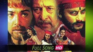 De Daru (Full Song) | Kalishankar Movie (2007) | Bengali Movies Songs | Eskay Movies