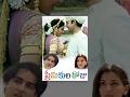 Premikula Roju Telugu Full Movie || Kunal, Sonali Bendre
