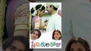 getlinkyoutube.com-Premikula Roju Telugu Full Movie || Kunal, Sonali Bendre