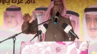 getlinkyoutube.com-قصيدة الشاعر فرحان دهيم الغزالي بأهل المركوز التومان المساعيد شمر