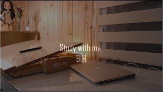 Study with me 2018.5.28.Mon. 🚃 동혐스쿨 🏫고독한 공부방송 장작 타는 소리🔥🔥